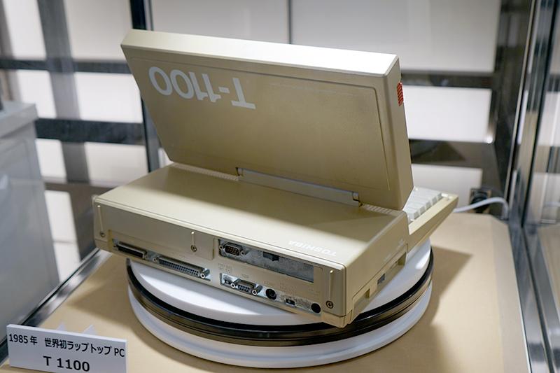 1985年発売の世界初ラップトップPC「T 1100」