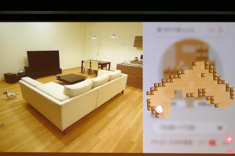 aiboの家庭内地図