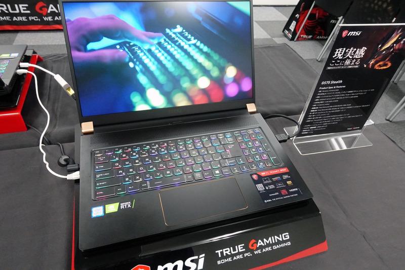 GeForce RTX 2080 Max-Qを搭載する「GS75 Stealth」