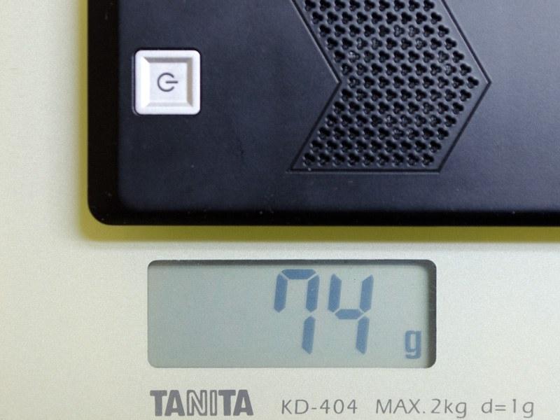 重量は実測で74g