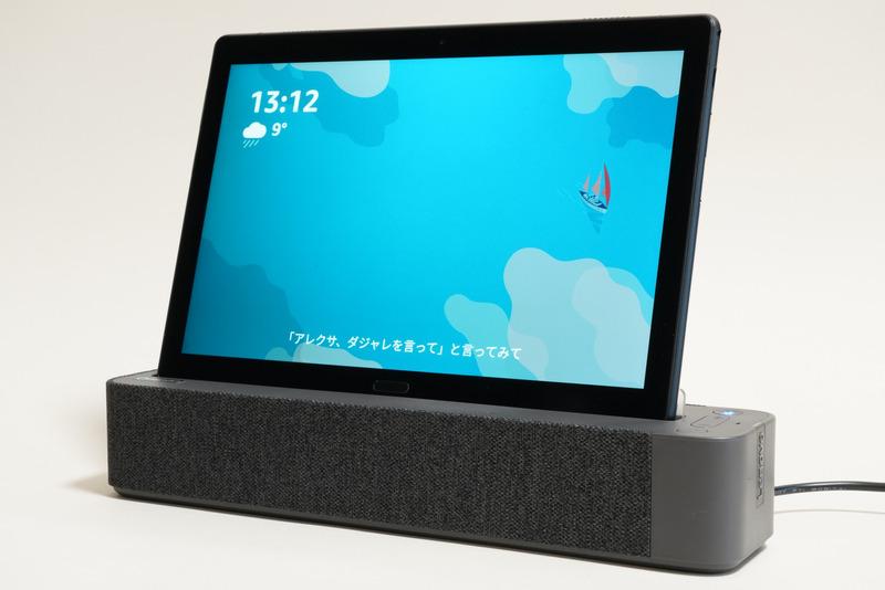 レノボ・ジャパン「Lenovo Smart Tab P10 with Amazon Alexa」直販価格32,270円(税込)