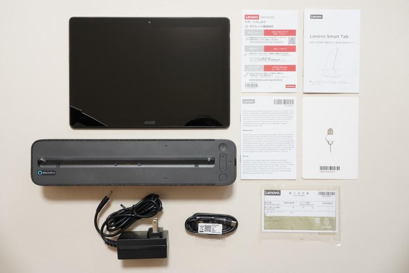 パッケージには、本体、Smart Dock、Smart Dock電源アダプタ、USB Type-Cケーブル、microSDメモリーカード取り出しツール、マニュアル類が同梱されている