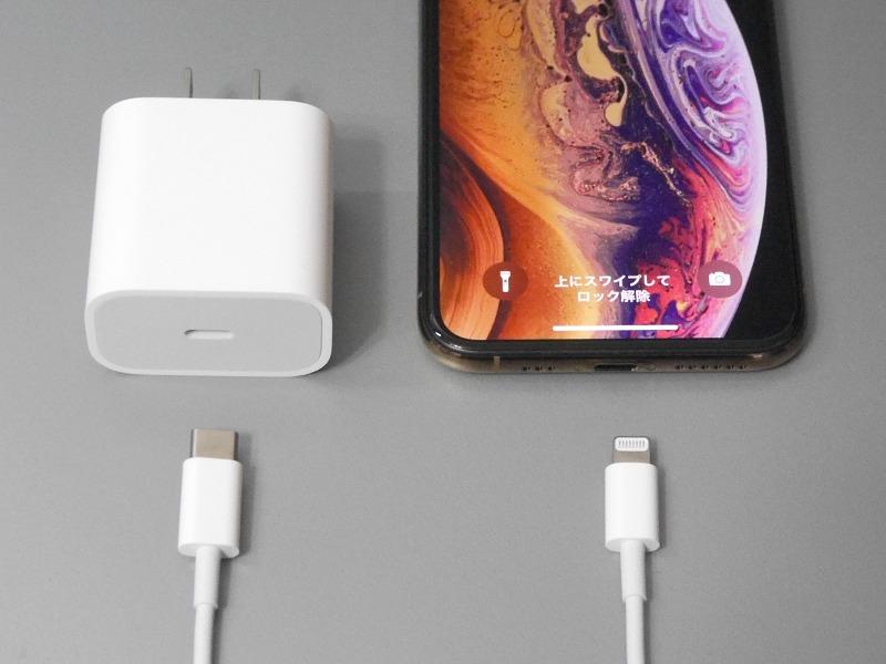 USB PDアダプタと接続することで、Lightning搭載のiPhoneやiPadで高速充電が行なえる