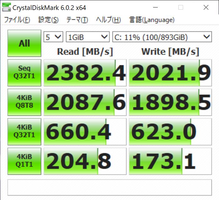 Cドライブ(評価機ではIntel Optane SSD 905P 960GB)のCrystalDiskMarkのスコア