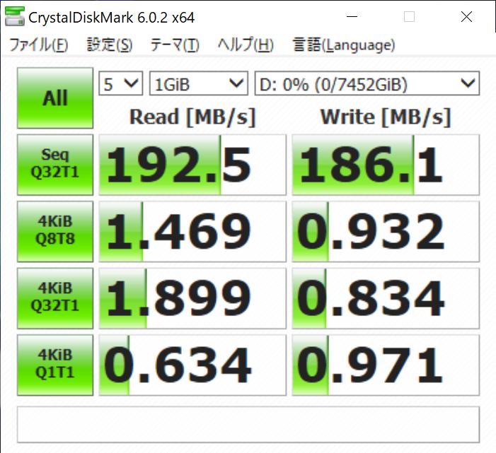 Dドライブ(評価機ではSeagate ST8000AS0003 8TB)のCrystalDiskMarkのスコア