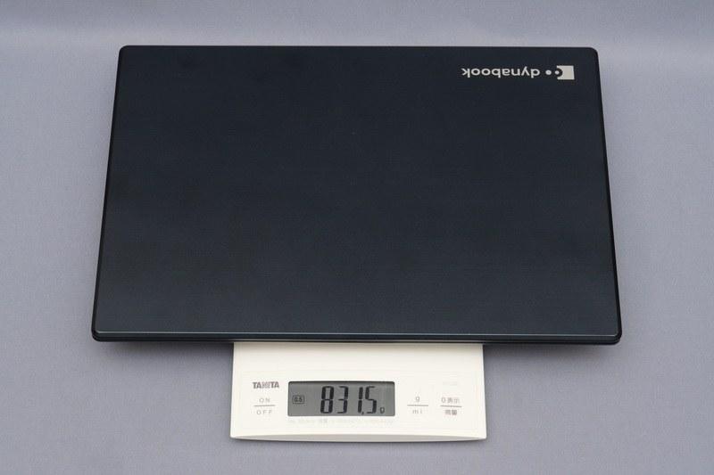 実測の重量は831.5gと、公称よりもかなり軽かった