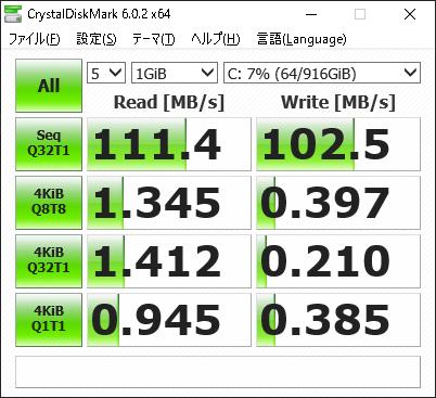 SSHD(Seagate ST10000LX015 1TB)