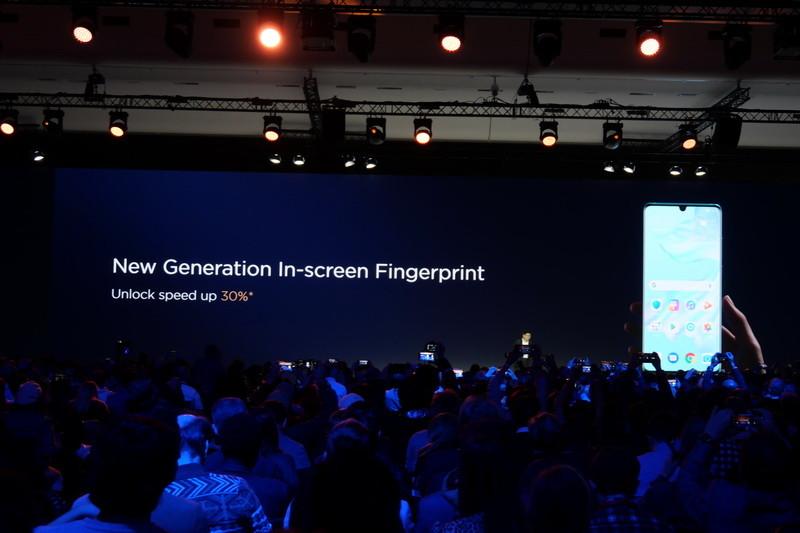ディスプレイ埋め込み型指紋認証センサーは新世代センサー隣、認識速度が30%速くなっている