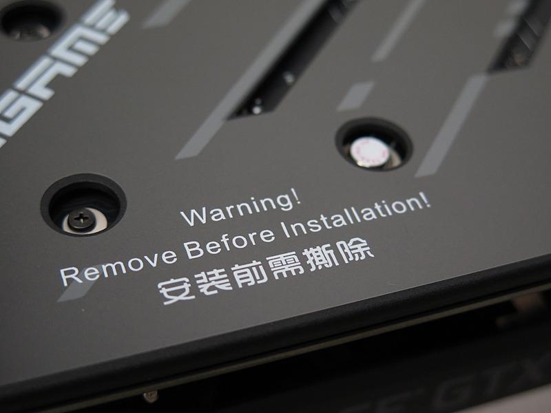 バックプレートを装備。使用前は保護フィルムを剥がすよう促している