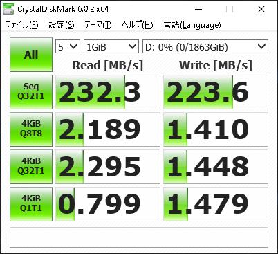 HDD(ST2000DM008)