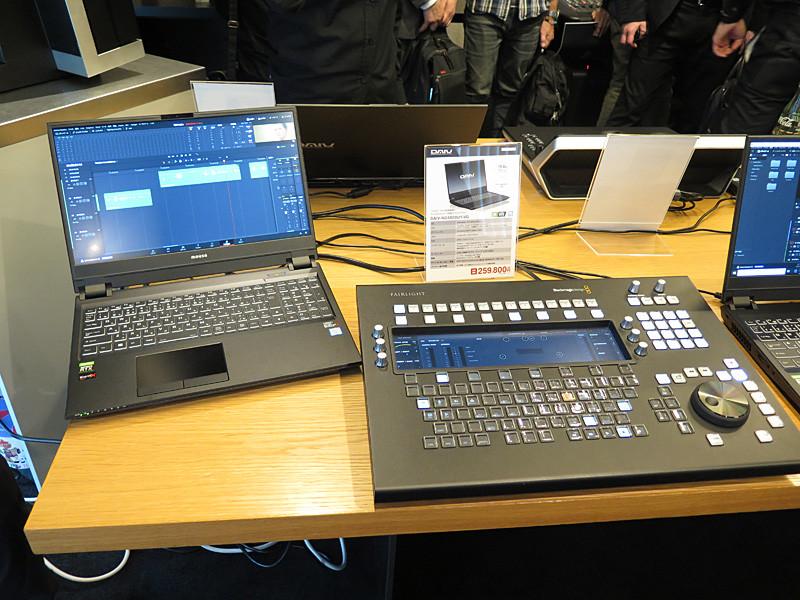 発表会場の機材はマウスコンピューターが協力しており、クリエイター向けのDAIVが使われていた