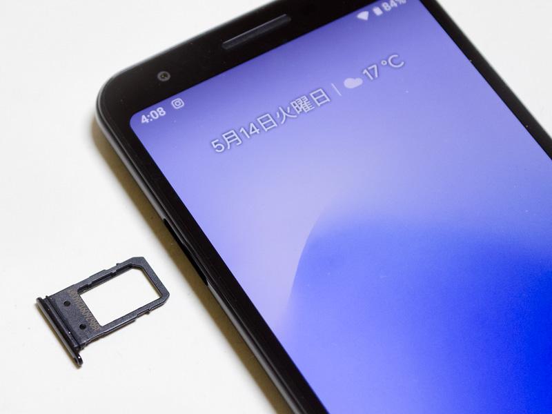 Nano SIMスロット付近。Nano SIMカードスロットが1つ。microSDカードなど外部メディアは使えない