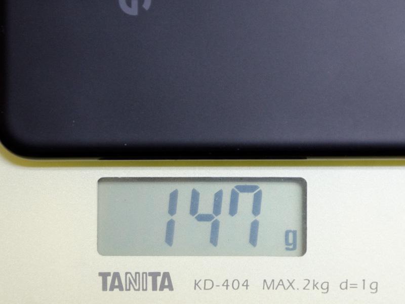 重量は実測で147g