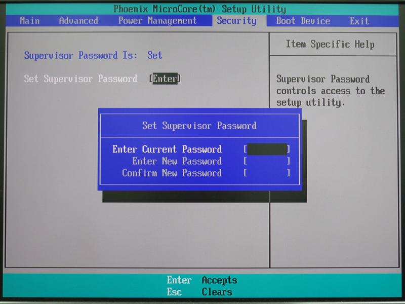 BIOSでは標準でパスワード「Fireport」がセットされている。必要ないのであればSecurityのタブで空欄にしておくといい