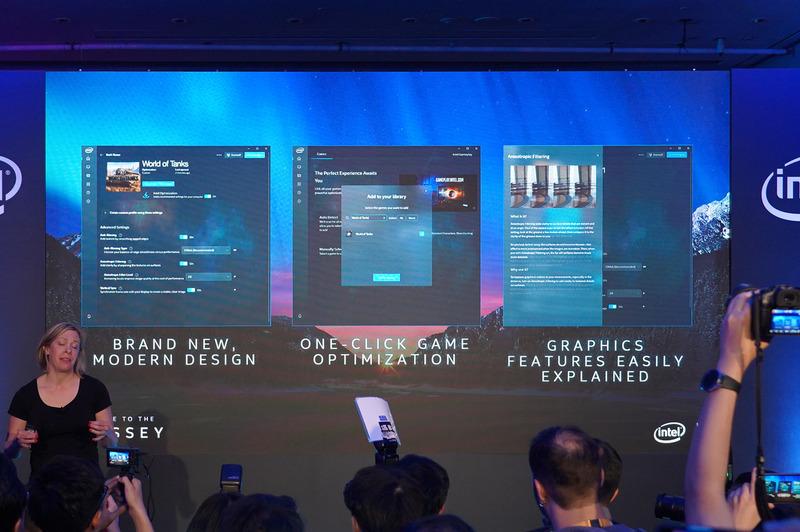 Intel Graphics Command Centerの特徴