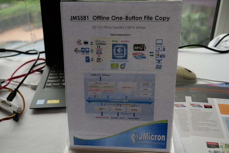 JMS581では、SD 7.0、PCIe Gen3 x2、SATA 6Gbpsの間でのオフラインファイルコピーも実現可能