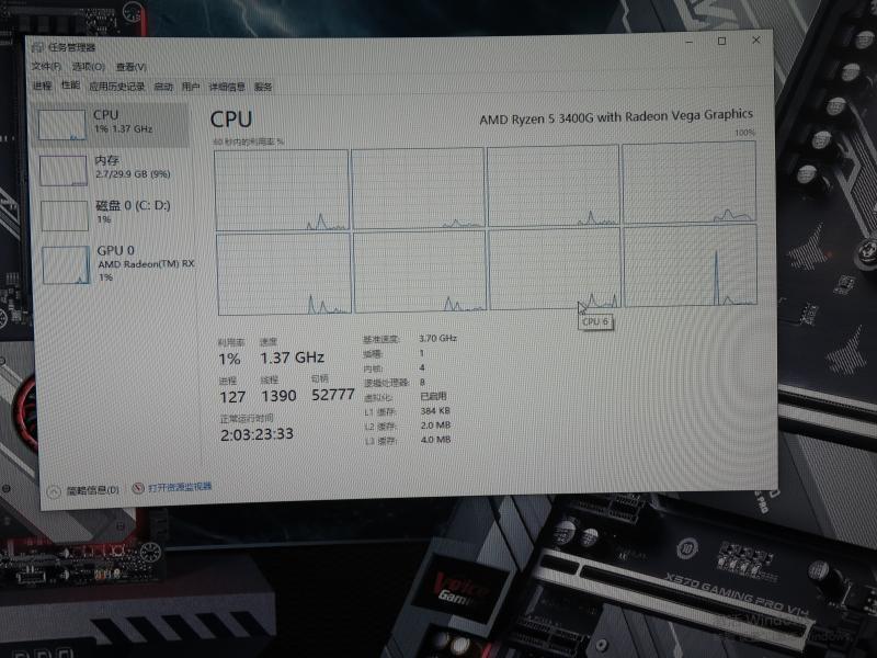 Ryzen 5 3400G with Radeon Vega Graphicsの搭載が確認できる