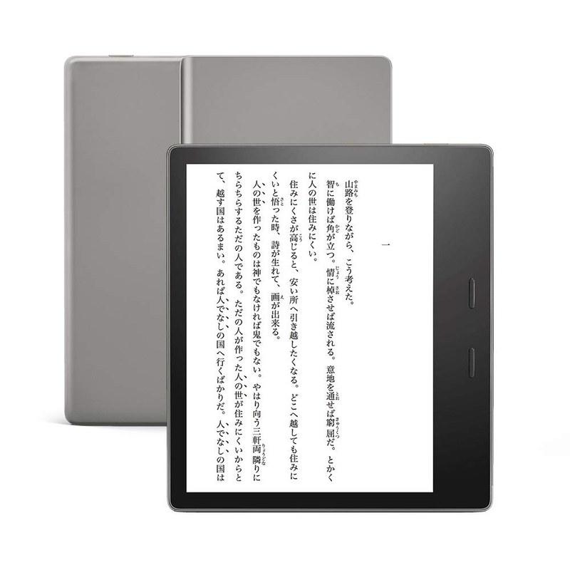 Kindle Oasis(第10世代)