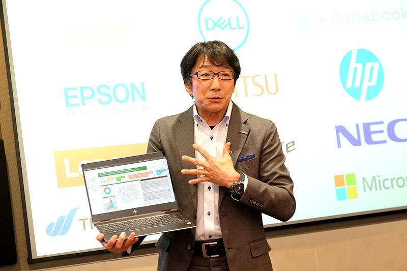同社 執行役員常務 コンシューマー&デバイス事業本部長 檜山太郎氏