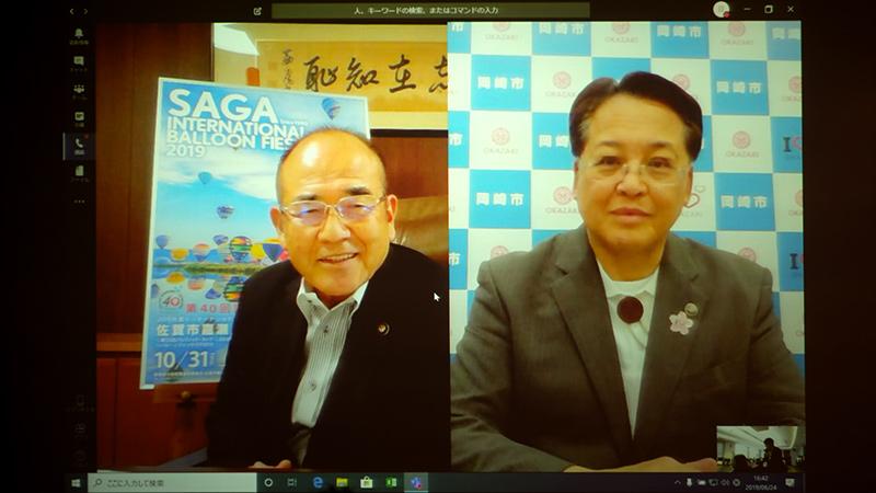 左から佐賀市長 秀島敏行氏、岡崎市長 内田康宏氏