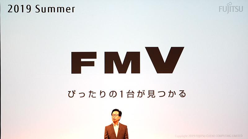FMVでピッタリの1台が見つかる