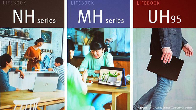 NH/MH/UHシリーズ
