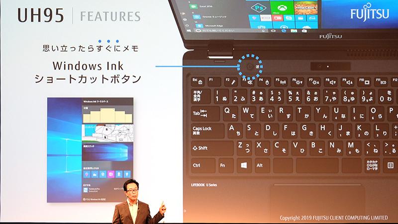 Windows Inkボタン
