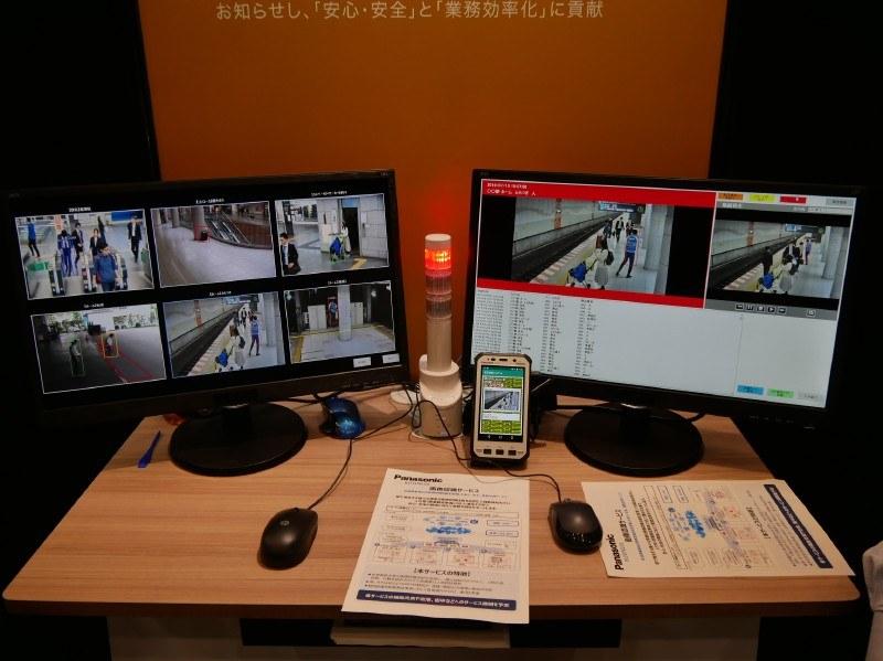 監視カメラの映像をもとに提供する画像認識サービス。駅構内で目の不自由な人や車椅子の人が来た時に、画像認識により駅員に通知。安全性向上やサービス向上につなげる実証実験を行なった