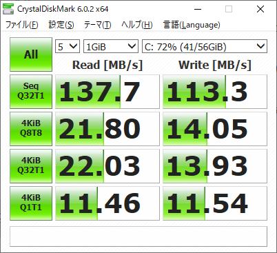 CrystalDiskMark 6.0.2