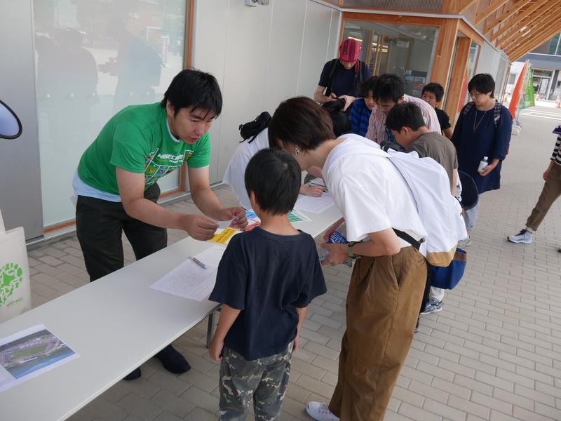 釜石鵜住居復興スタジアム見学の受付の様子