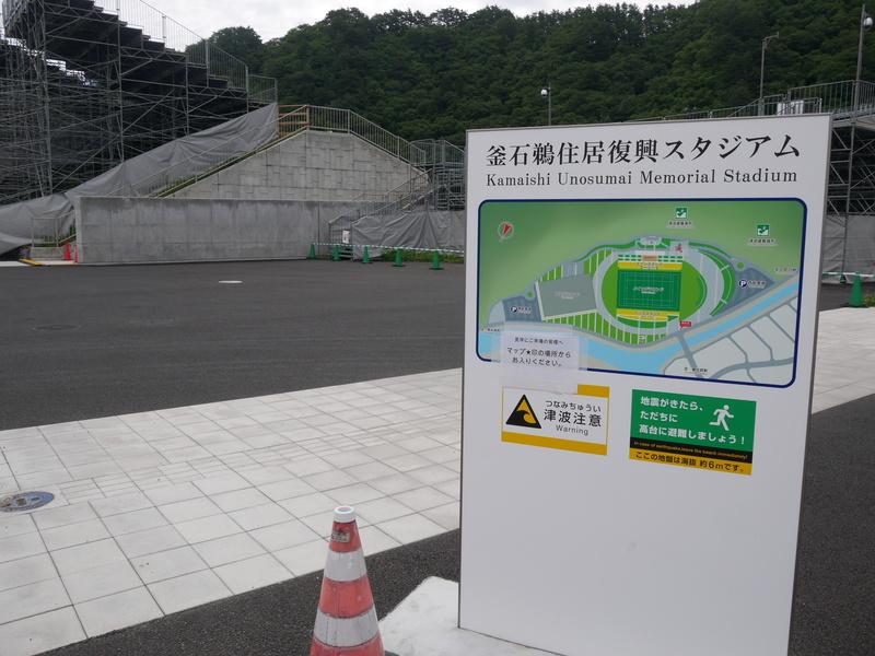 釜石鵜住居復興スタジアムの入口の様子