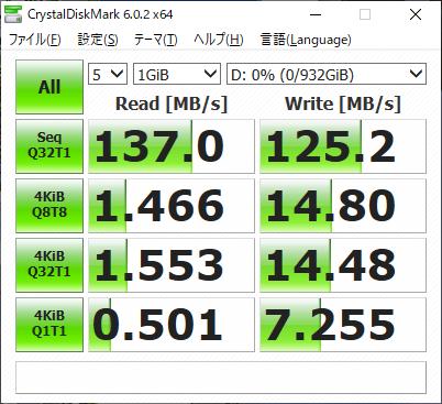 HDD(Western Digital WD10SPZX)