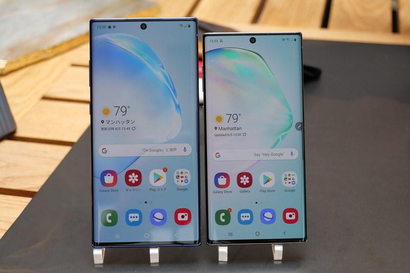 Galaxy Noteシリーズ最新モデル「Galaxy Note 10+」(左)と「Galaxy Note 10」(右)