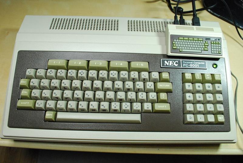 中古で入手したPC-8001