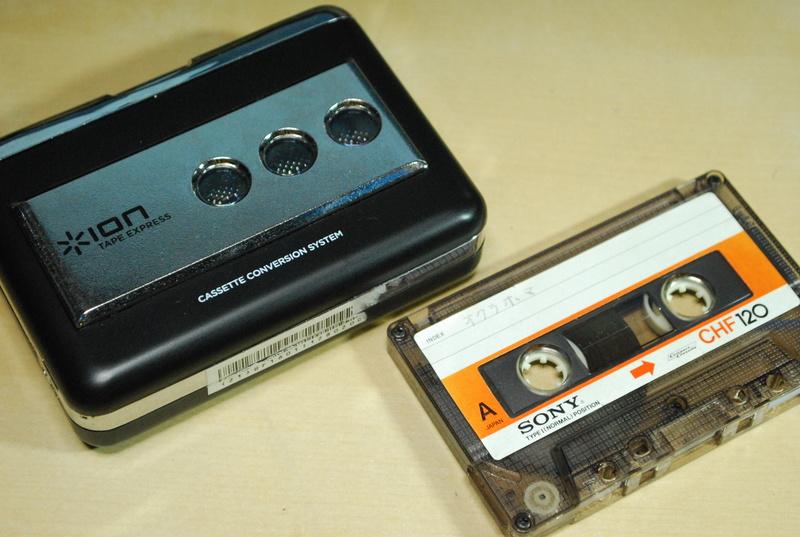 カセットテープとプレーヤー