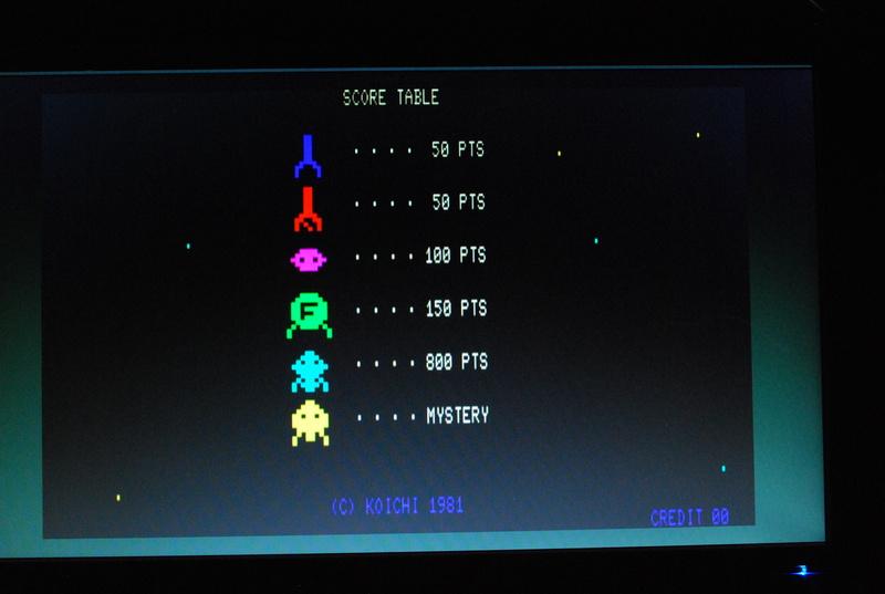 スクランブルの画面。同プログラムはスパイク・チュンソフト会長の中村光一氏が学生時代に開発したもの