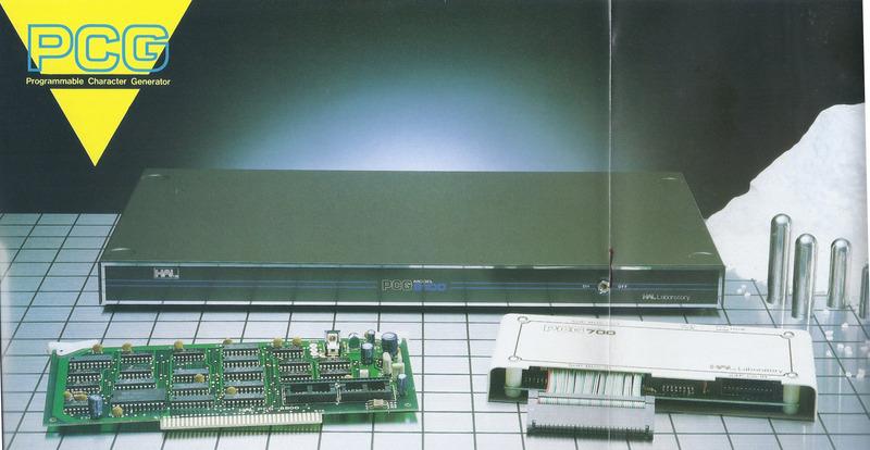 奥の黒い筐体がPCG-8100