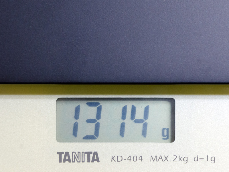 重量は実測で1,314g