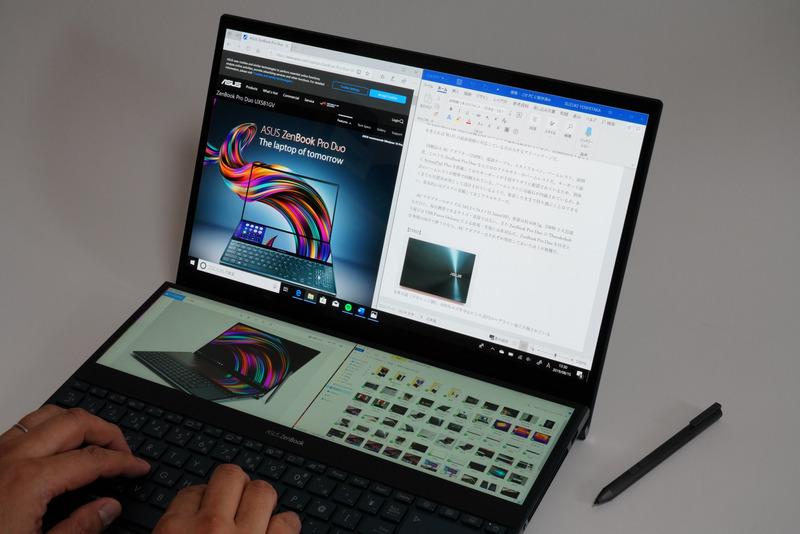 メインディスプレイに2画面、ScreenPad Plusに2画面を配置したPC作業はじつに効率的だ
