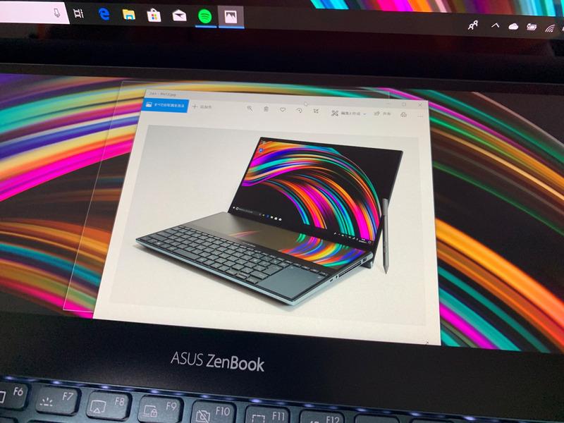 ウィンドウを3分の1で分割表示するさいにはScreenPad Plusの最上部ではなく、「上寄り」にマウスカーソルを移動させる