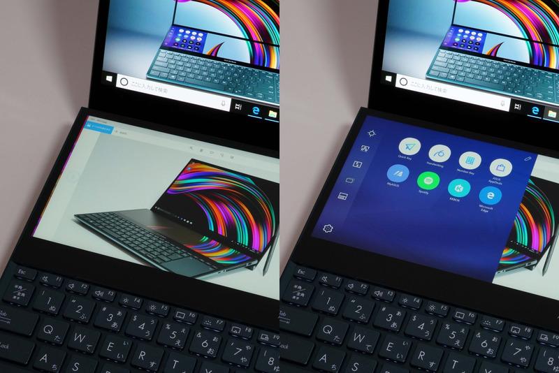 ScreenPad Plusの左端には半透明のボタン「Quick Launcher」が表示されている。このボタンをクリックすると「コントロールセンター」が起動する