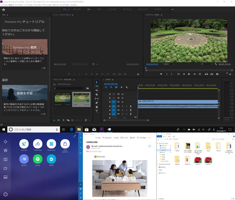 コントロールセンターには独自アプリのアイコンが一覧表示されている。ここには任意のアプリを登録可能。左端にあるのは、ScreenPad Plusの輝度調整、タスクグループの呼び出しと登録、メインディスプレイとScreenPad Plusのウィンドウを入れ替えるタスクスワップ、ScreenPad Plus側のアプリを個別に終了できるアプリナビゲーター、キーボードロック、設定用のアイコンだ