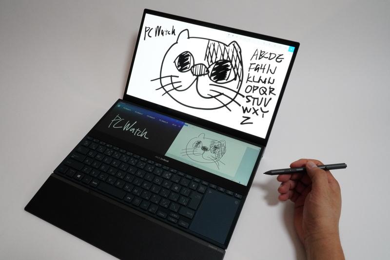 同梱されているスタイラスペン「ASUS Pen」は筆圧感知1,024段階で、傾き検知には非対応。キーボードを無効化すれば、ScreenPad Plusにイラストなどを描きやすくなる