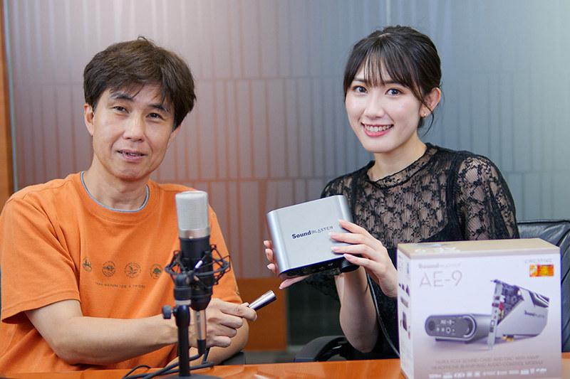 筆者の藤本健氏(左)と、ゲーマー目線で検証に立ち会ってもらったモデルの黒田瑞貴さん(右)