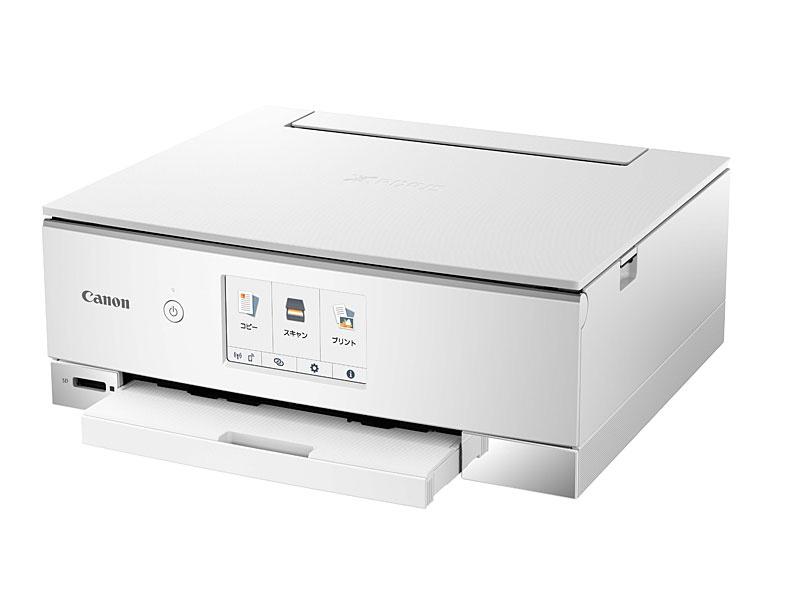 TS8330(ホワイト)