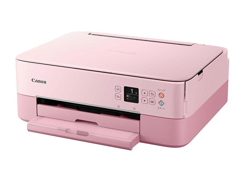TS5330(ピンク)