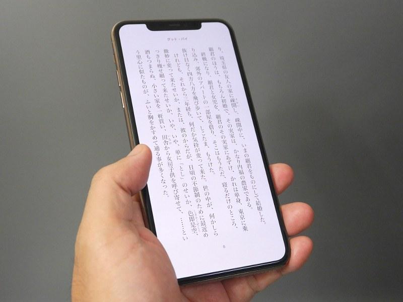 Apple「iPhone 11 Pro Max」。今回紹介するゴールドのほか、スペースグレイとシルバー、さらに新色のミッドナイトグリーンをラインナップする