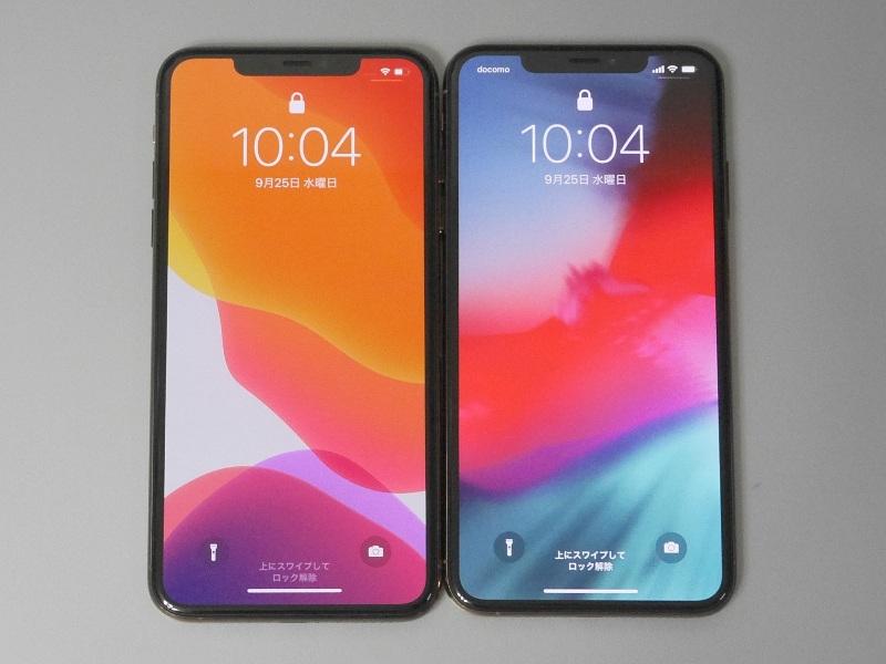 左が本製品、右がiPhone XS Max。正面からでは違いはまったく分からない