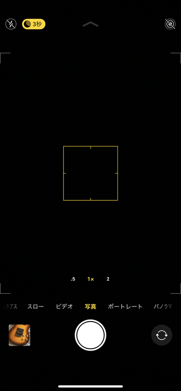 カメラアプリ/写真 1x