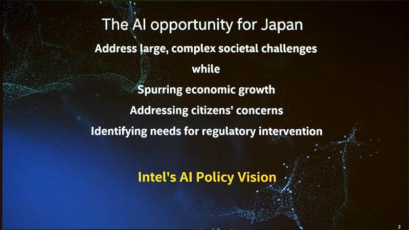 日本政府のAI政策とIntelのAIビジョン